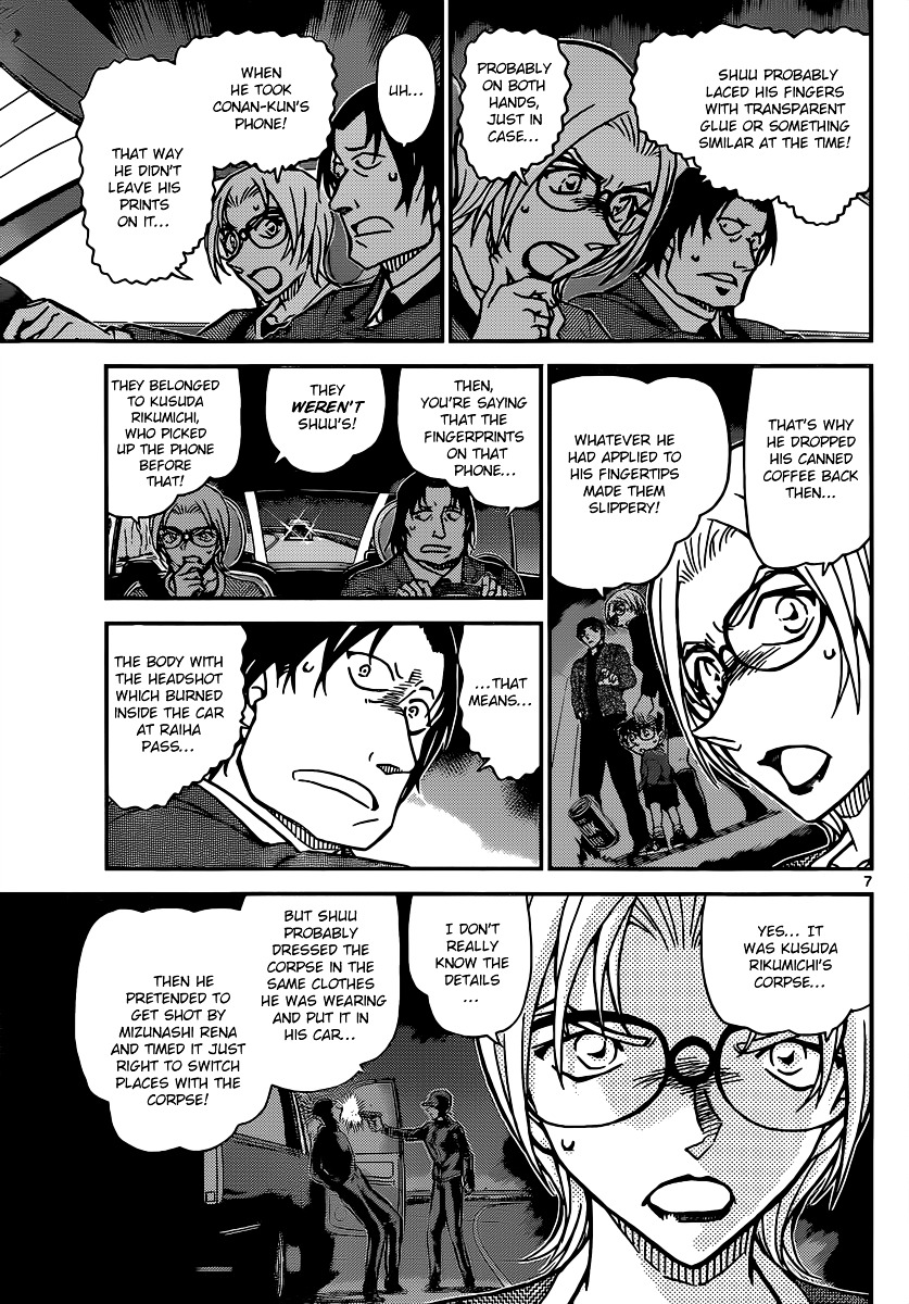 Detective Conan Chapter 895  Online Free Manga Read Image 7