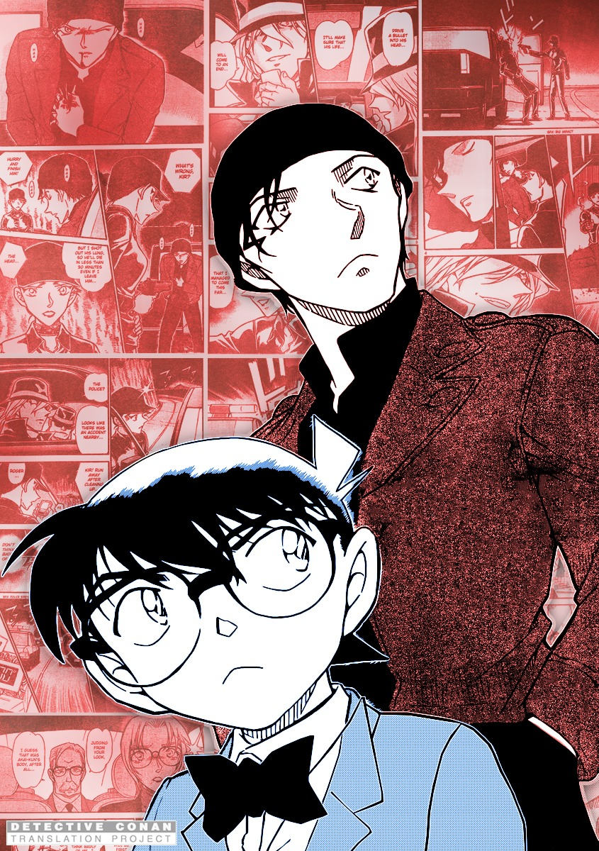 Detective Conan Chapter 896  Online Free Manga Read Image 1