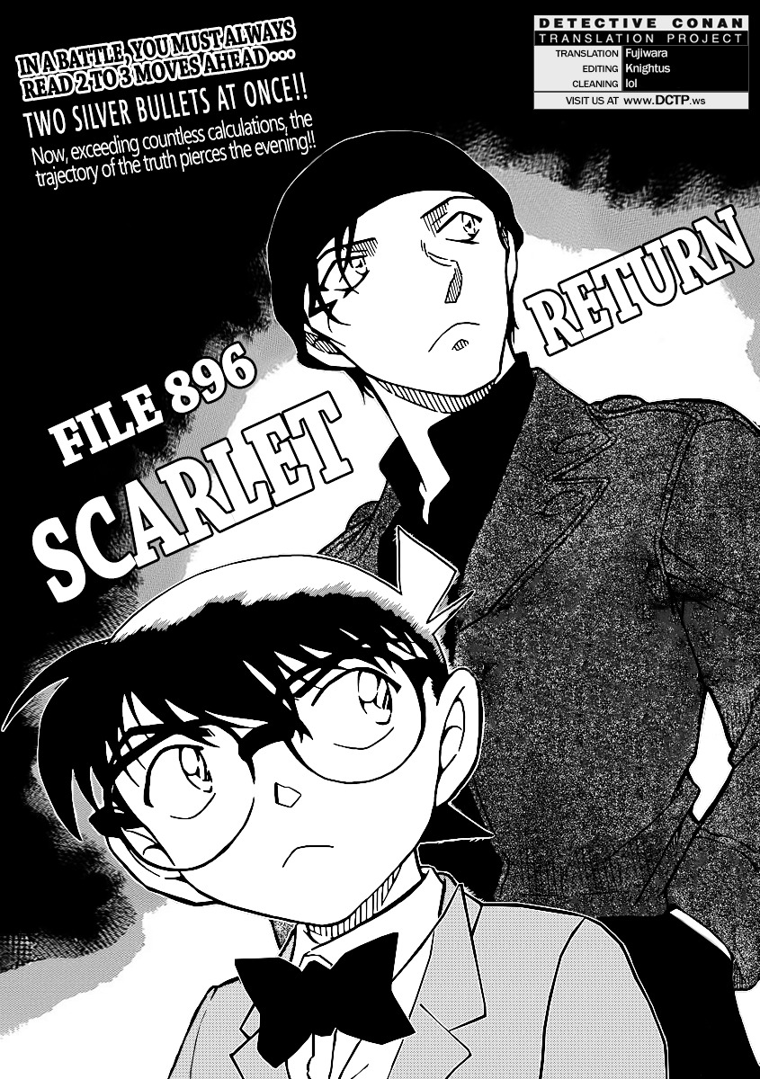 Detective Conan Chapter 896  Online Free Manga Read Image 2