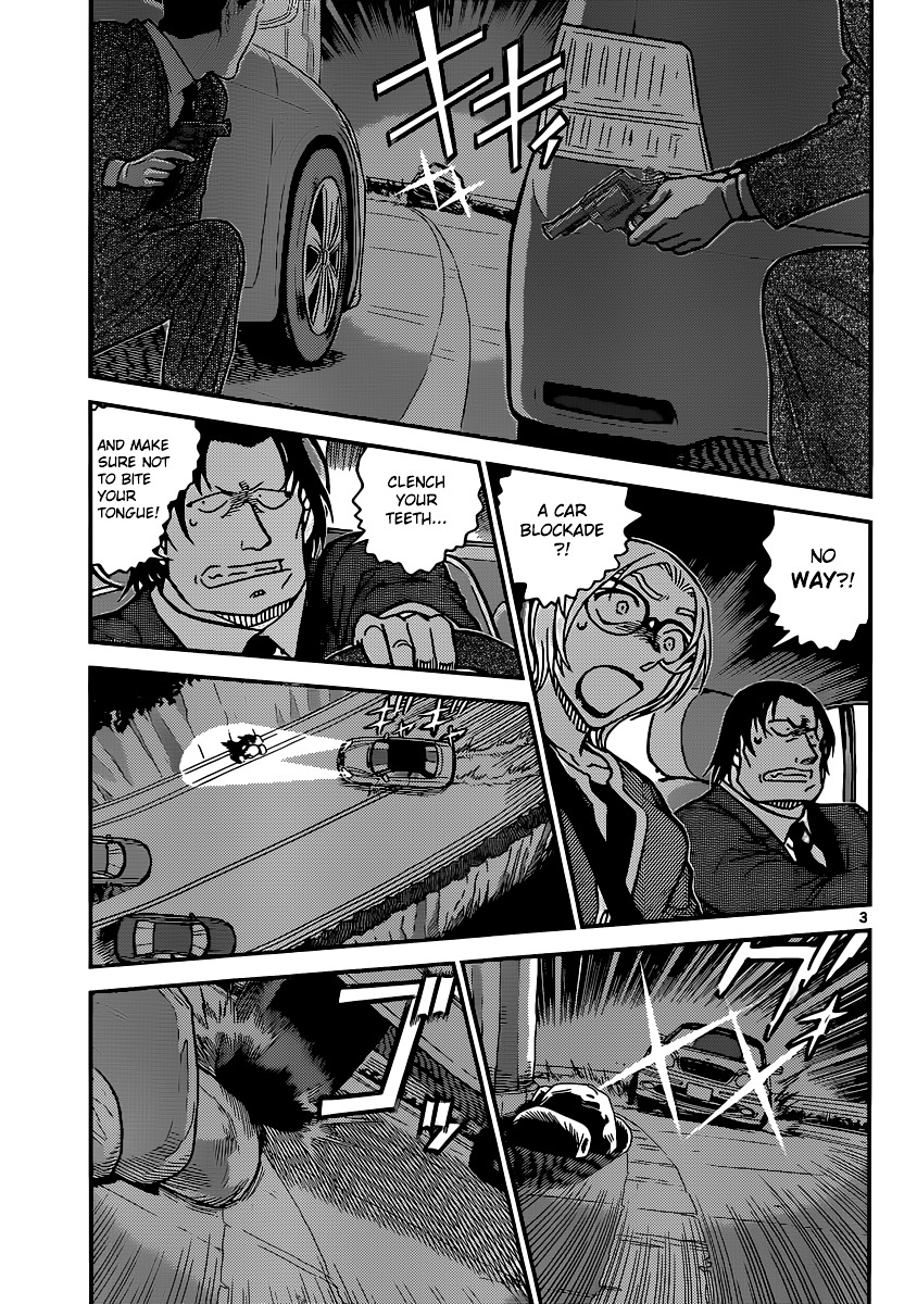Detective Conan Chapter 896  Online Free Manga Read Image 4