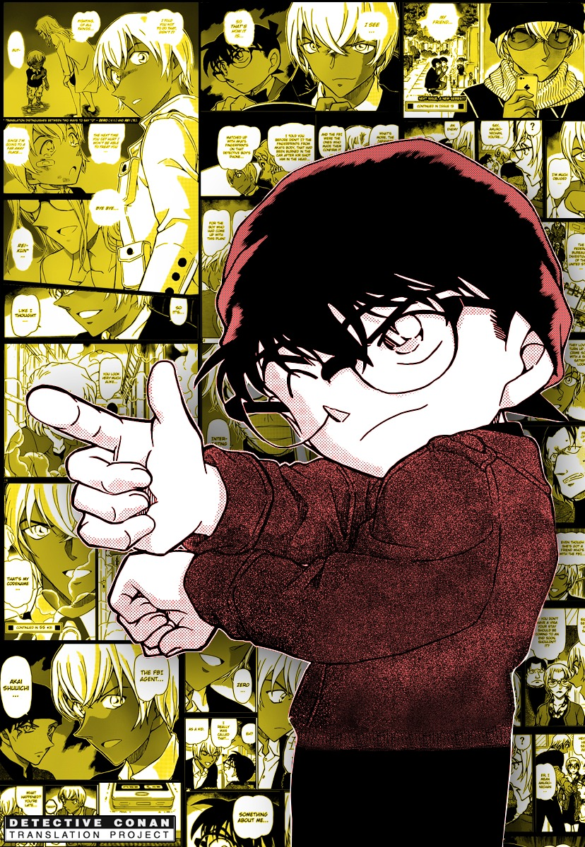 Detective Conan Chapter 897  Online Free Manga Read Image 1