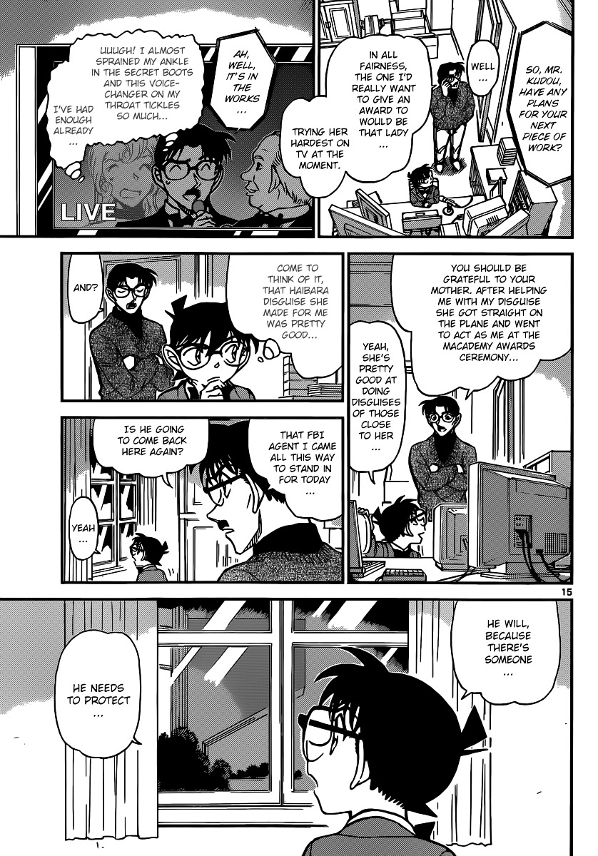 Detective Conan Chapter 897  Online Free Manga Read Image 16