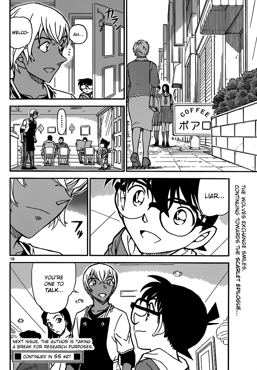 Detective Conan Chapter 897  Online Free Manga Read Image 17