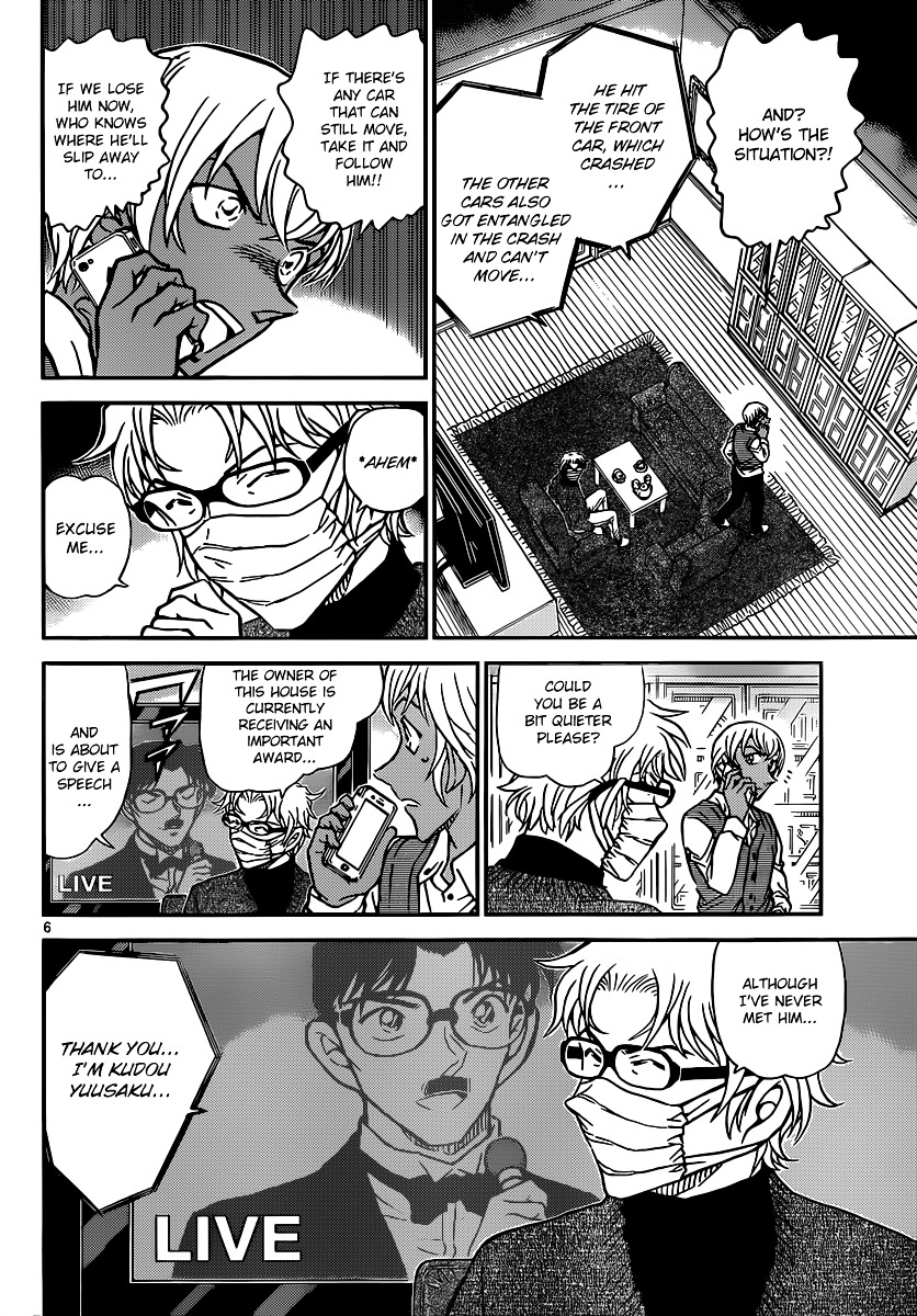 Detective Conan Chapter 897  Online Free Manga Read Image 7