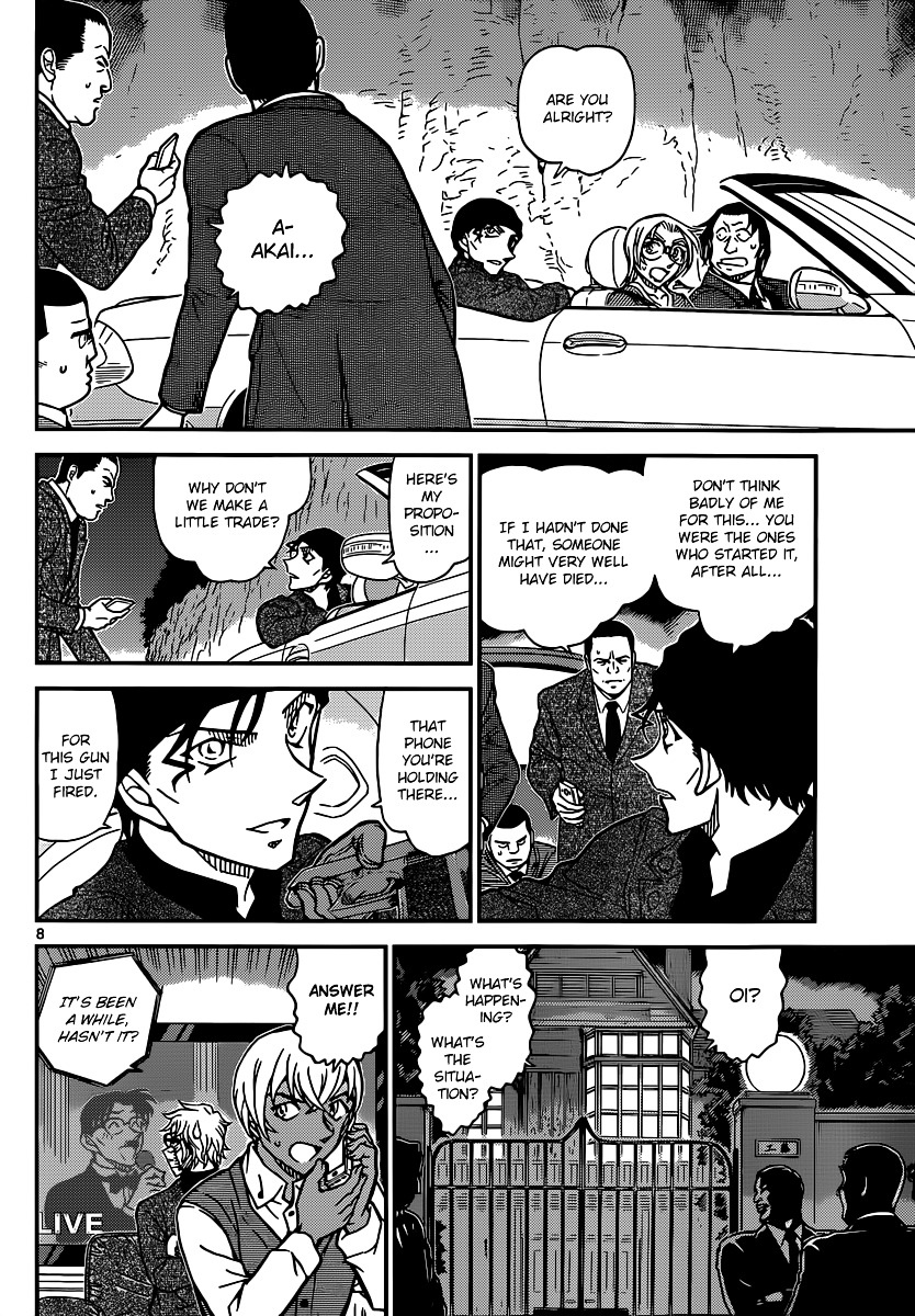 Detective Conan Chapter 897  Online Free Manga Read Image 9