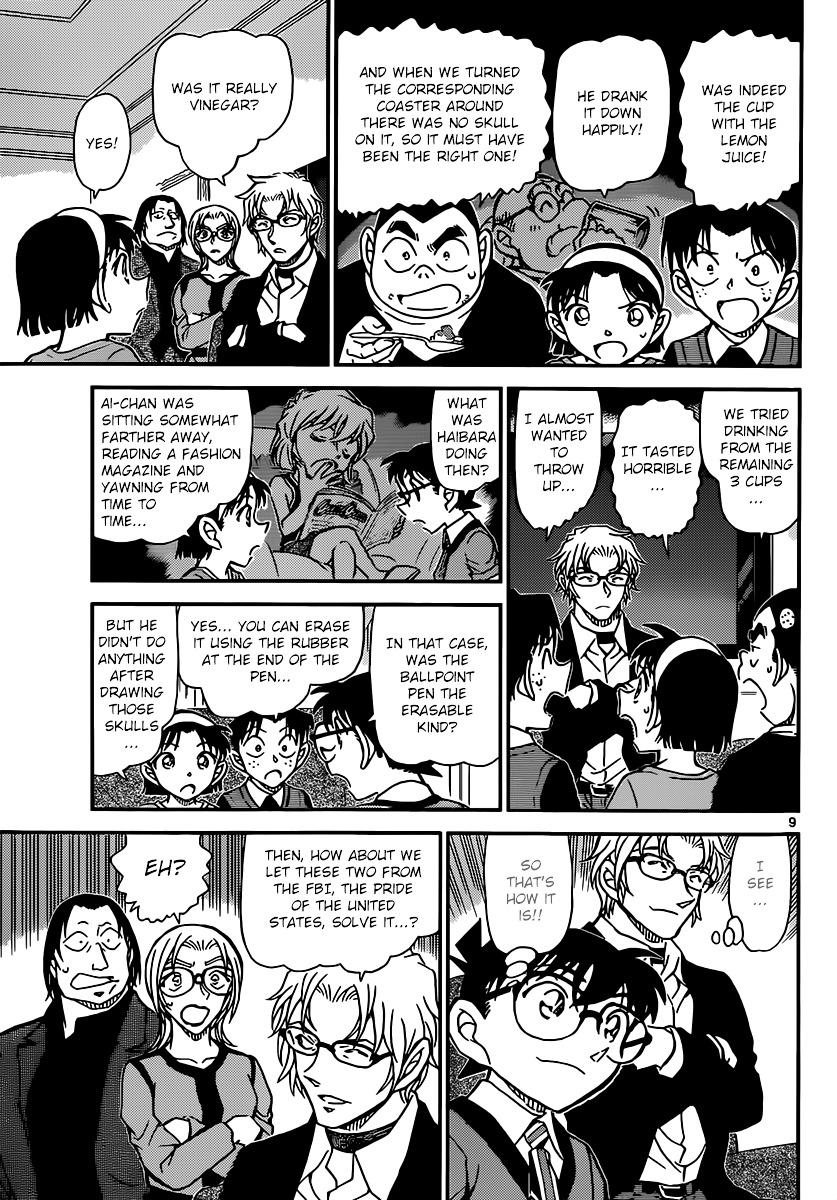 Detective Conan Chapter 898  Online Free Manga Read Image 10