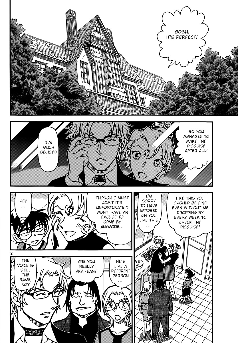 Detective Conan Chapter 898  Online Free Manga Read Image 3