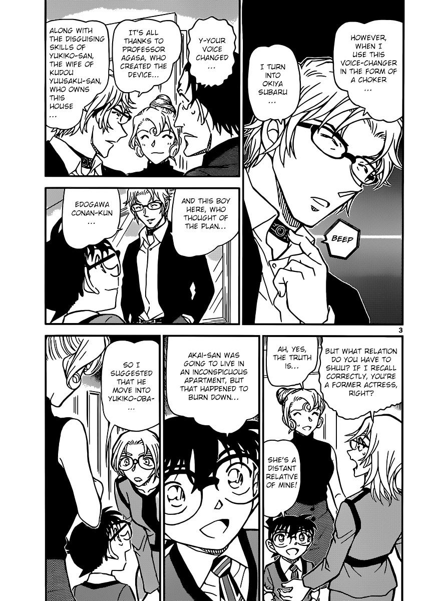 Detective Conan Chapter 898  Online Free Manga Read Image 4