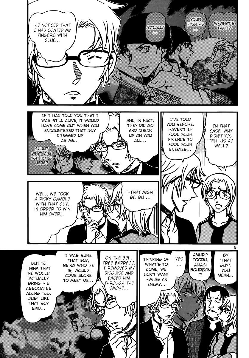 Detective Conan Chapter 898  Online Free Manga Read Image 6
