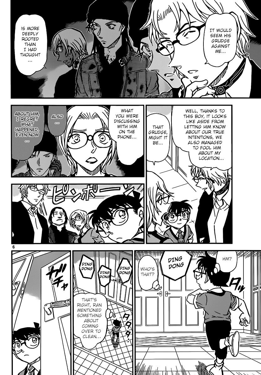 Detective Conan Chapter 898  Online Free Manga Read Image 7
