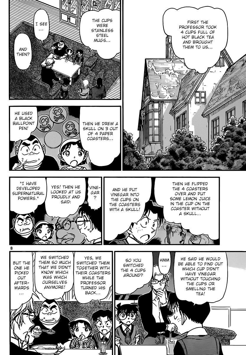 Detective Conan Chapter 898  Online Free Manga Read Image 9