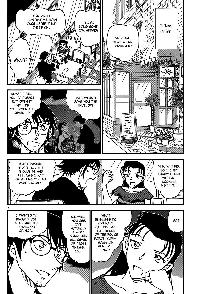Detective Conan Chapter 899  Online Free Manga Read Image 4