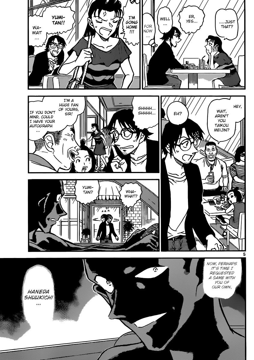 Detective Conan Chapter 899  Online Free Manga Read Image 5