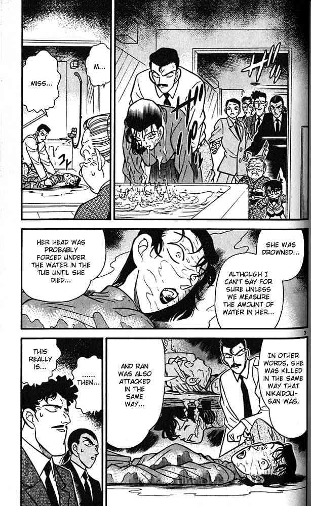 Detective Conan Chapter 90  Online Free Manga Read Image 3