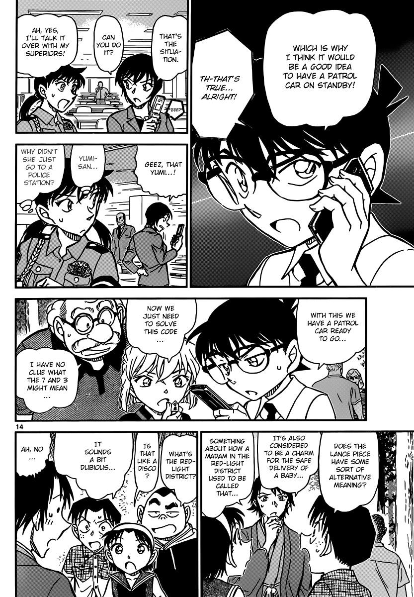Detective Conan Chapter 900  Online Free Manga Read Image 14