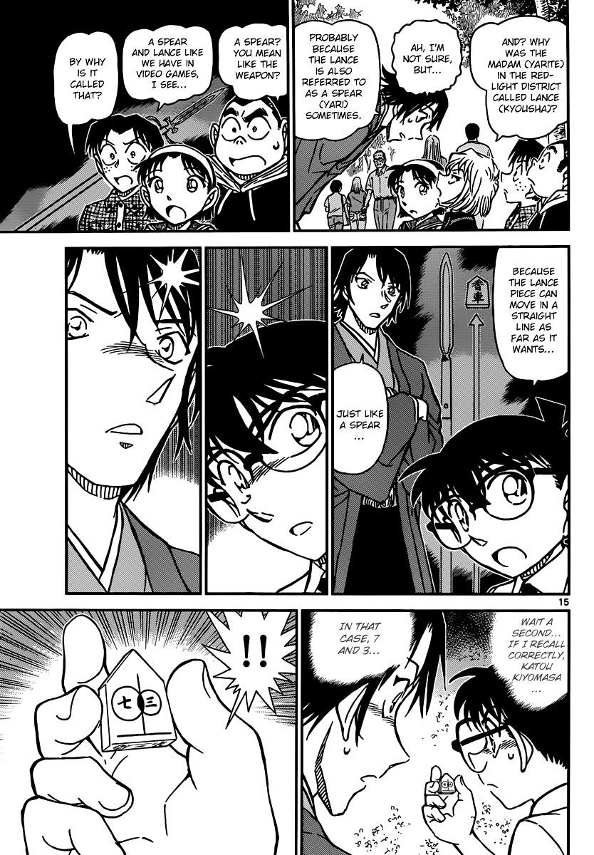 Detective Conan Chapter 900  Online Free Manga Read Image 15