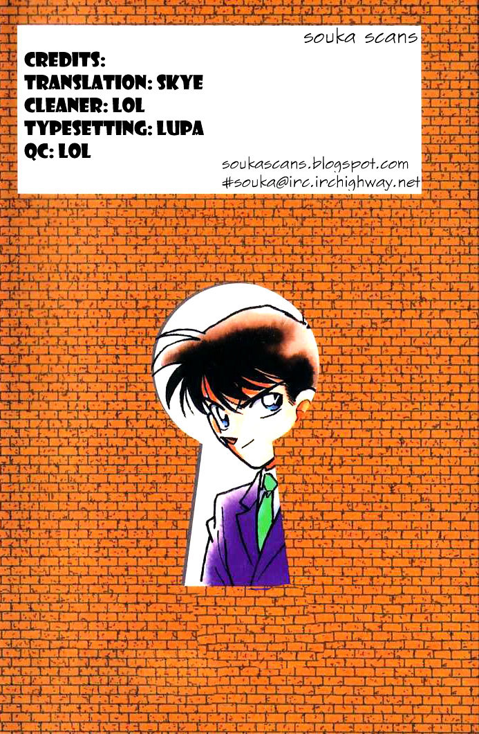 Detective Conan Chapter 901  Online Free Manga Read Image 1