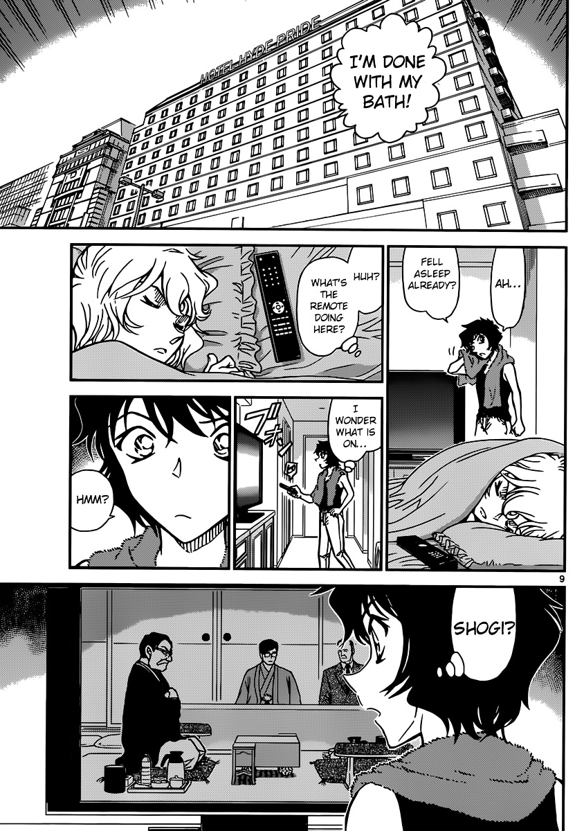 Detective Conan Chapter 901  Online Free Manga Read Image 10