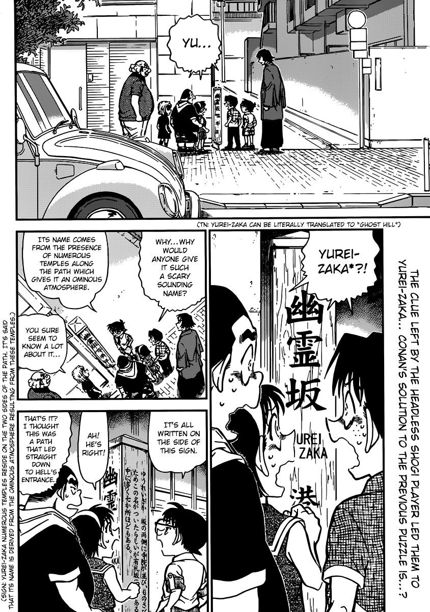 Detective Conan Chapter 901  Online Free Manga Read Image 3