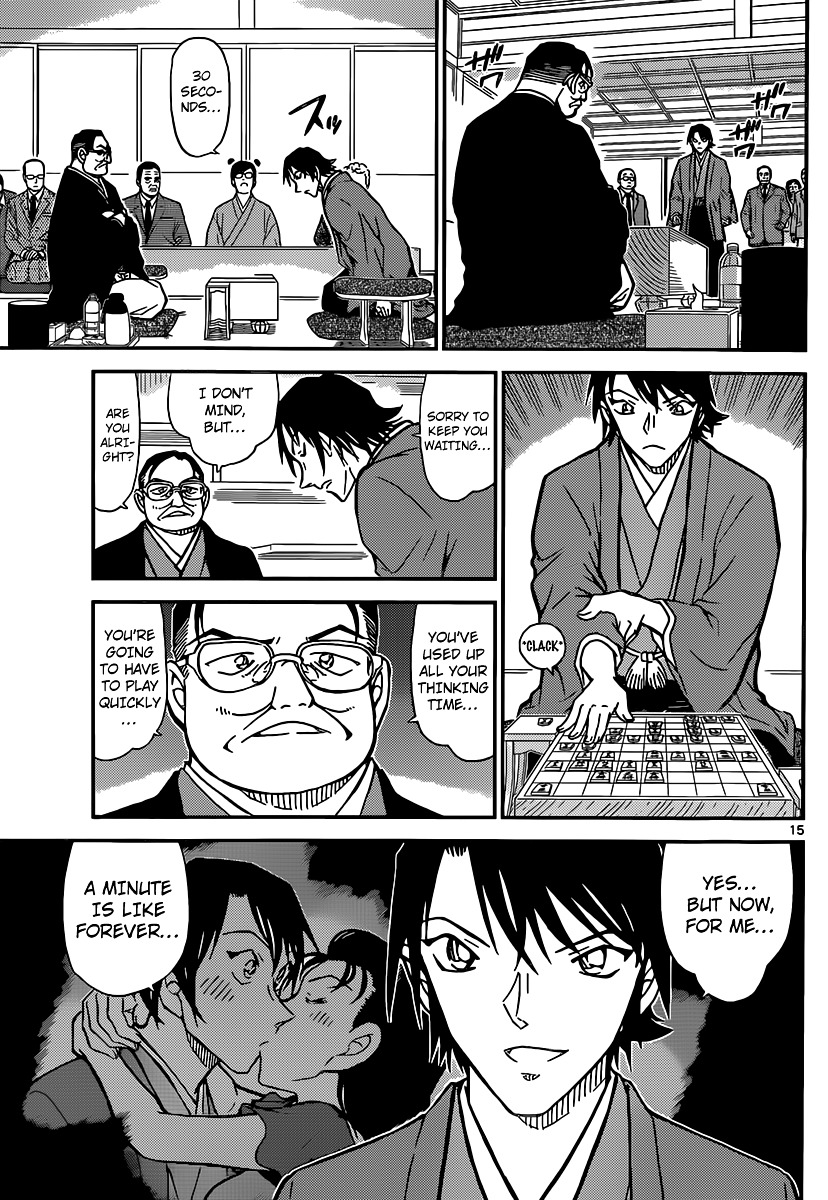 Detective Conan Chapter 902  Online Free Manga Read Image 16