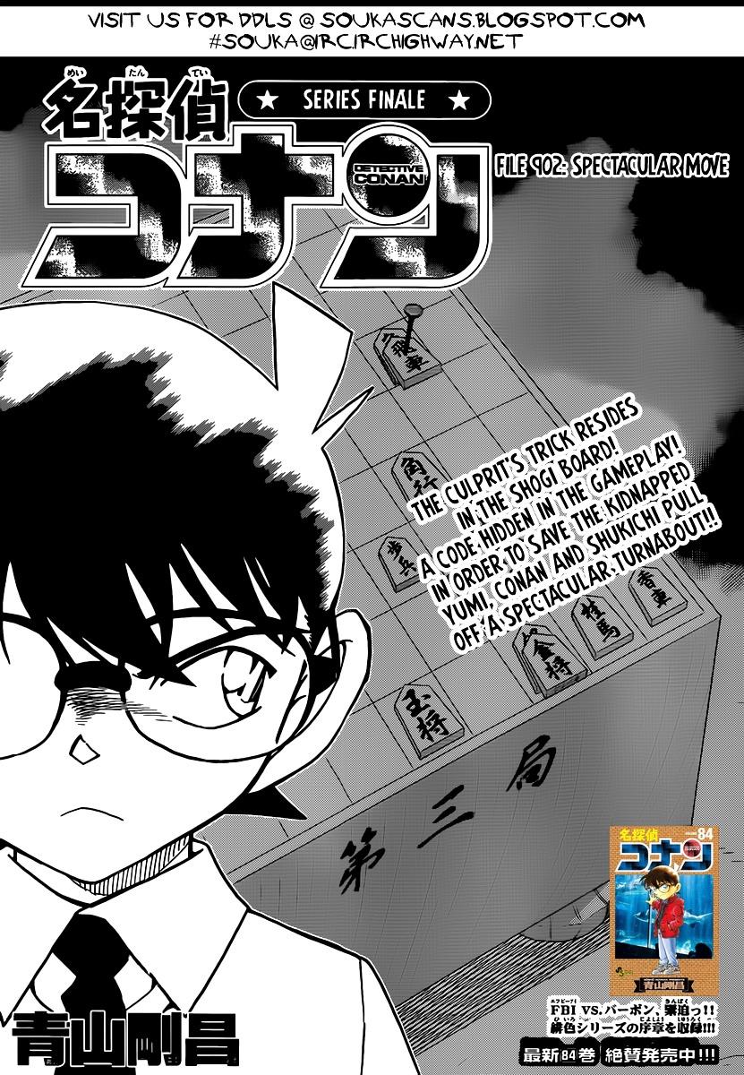Detective Conan Chapter 902  Online Free Manga Read Image 2