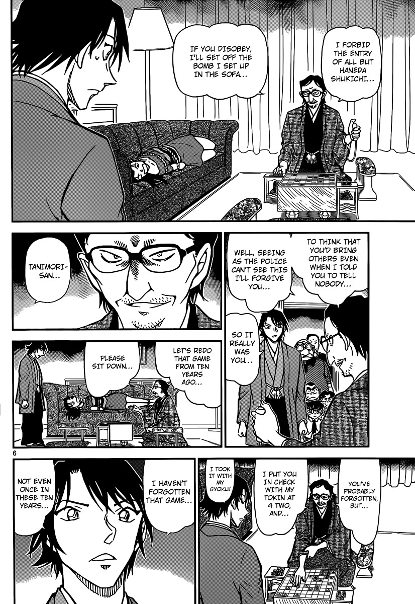 Detective Conan Chapter 902  Online Free Manga Read Image 7