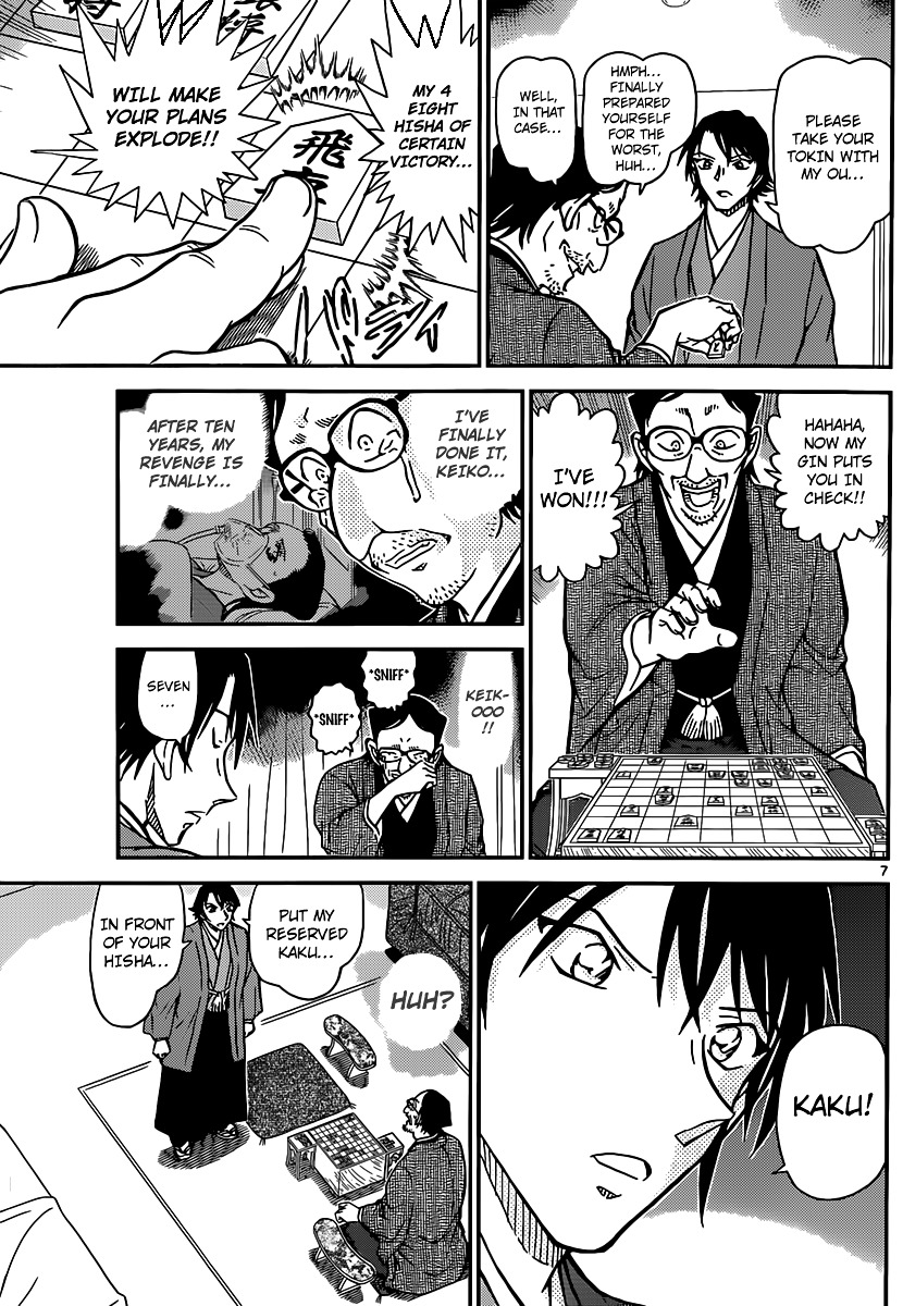 Detective Conan Chapter 902  Online Free Manga Read Image 8