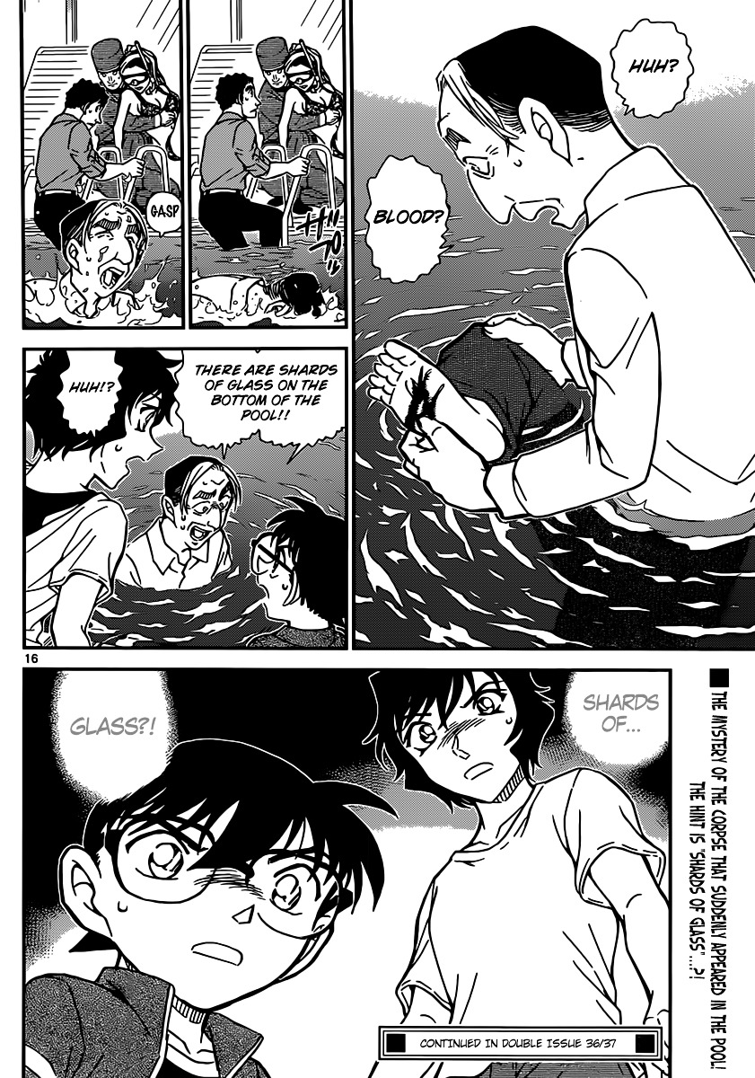 Detective Conan Chapter 903  Online Free Manga Read Image 17