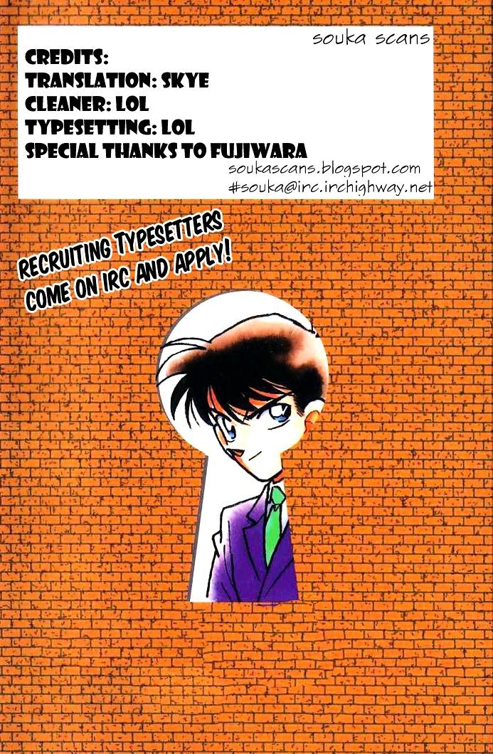 Detective Conan Chapter 904  Online Free Manga Read Image 1