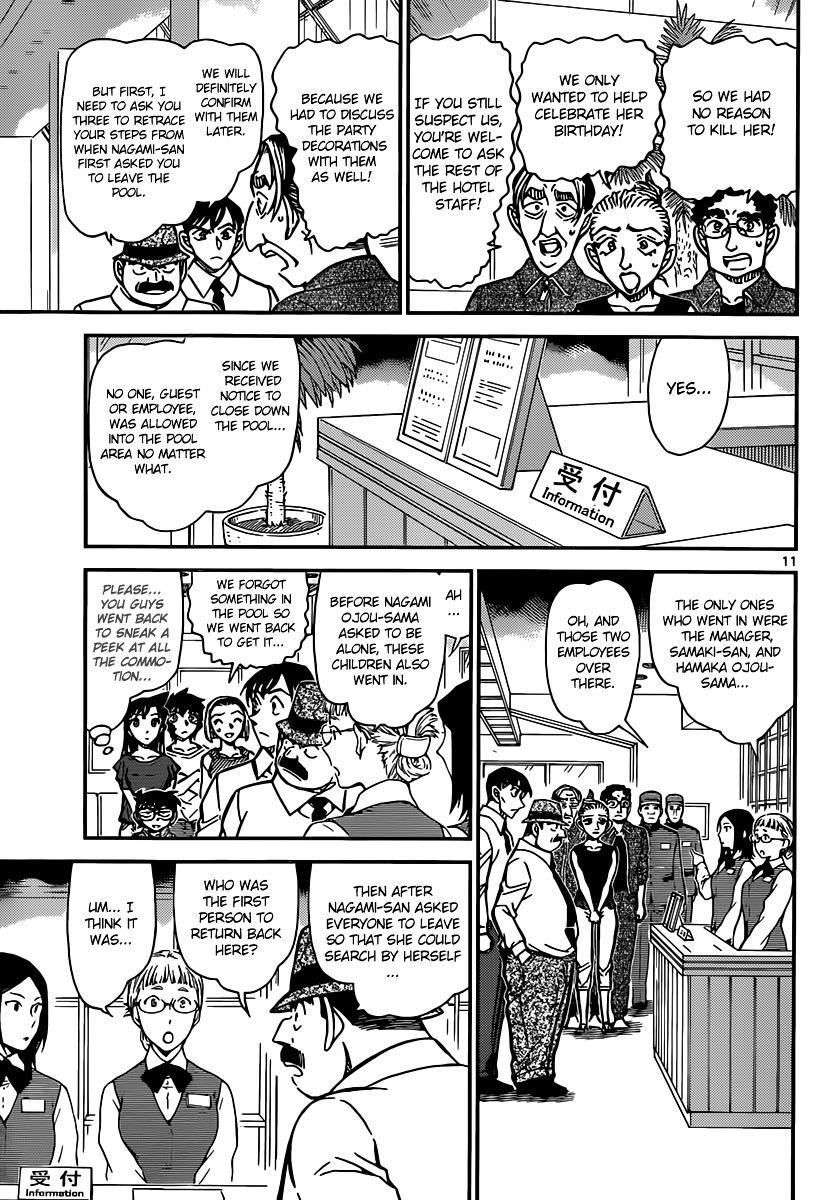Detective Conan Chapter 904  Online Free Manga Read Image 12