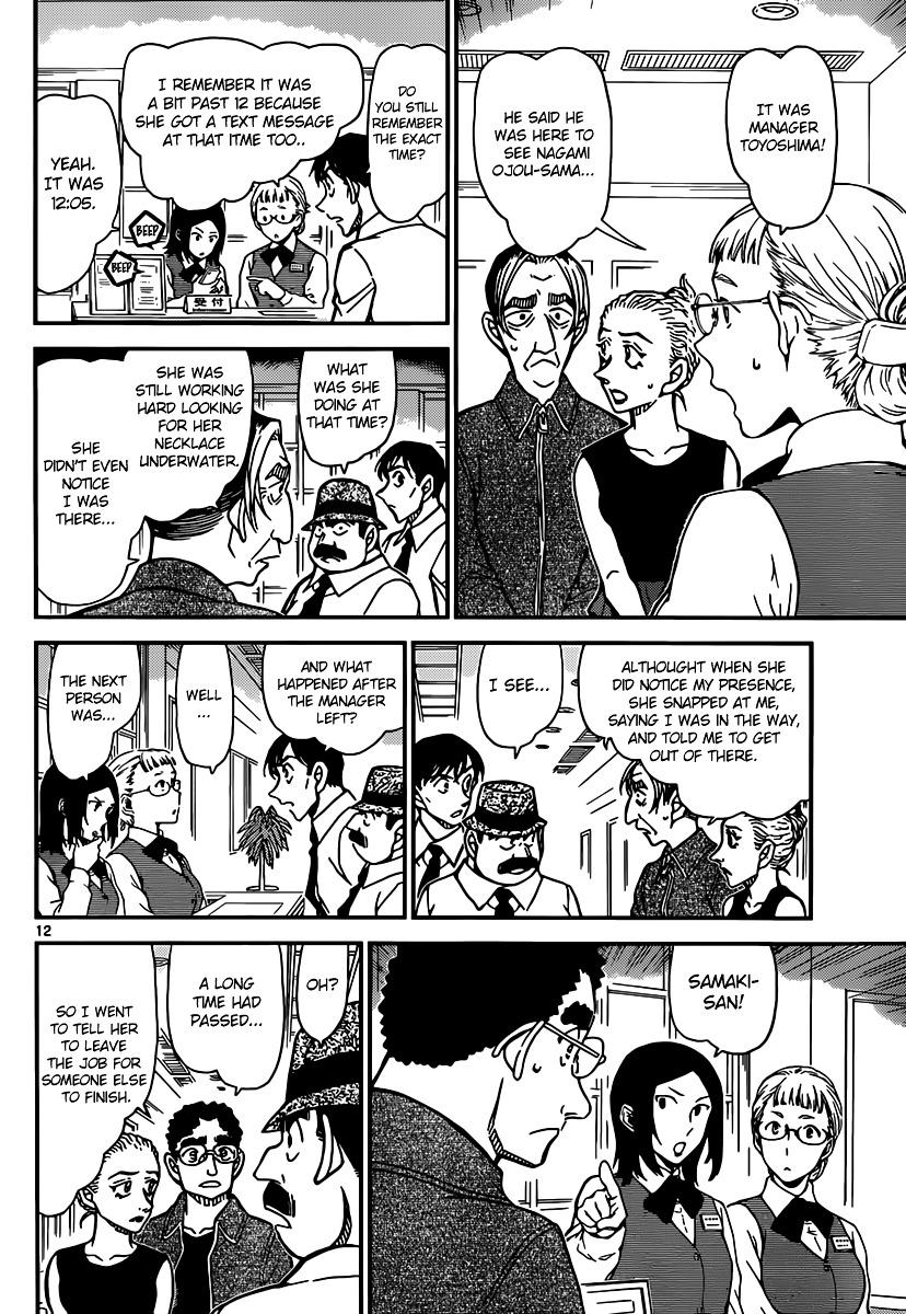 Detective Conan Chapter 904  Online Free Manga Read Image 13