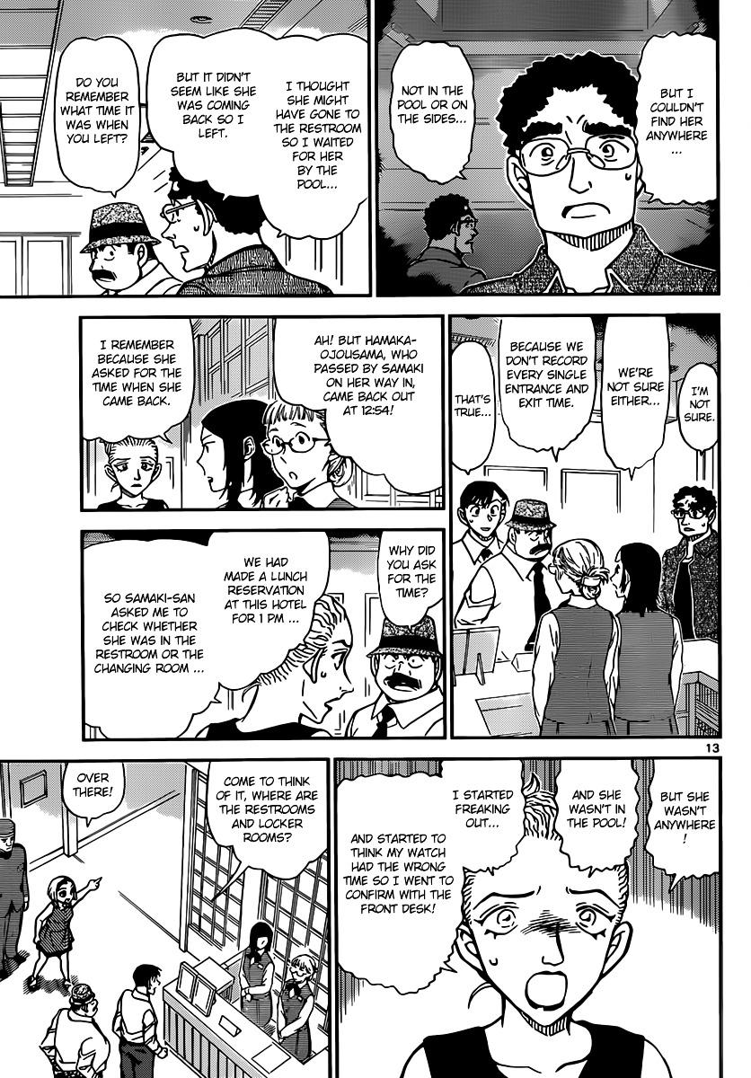 Detective Conan Chapter 904  Online Free Manga Read Image 14