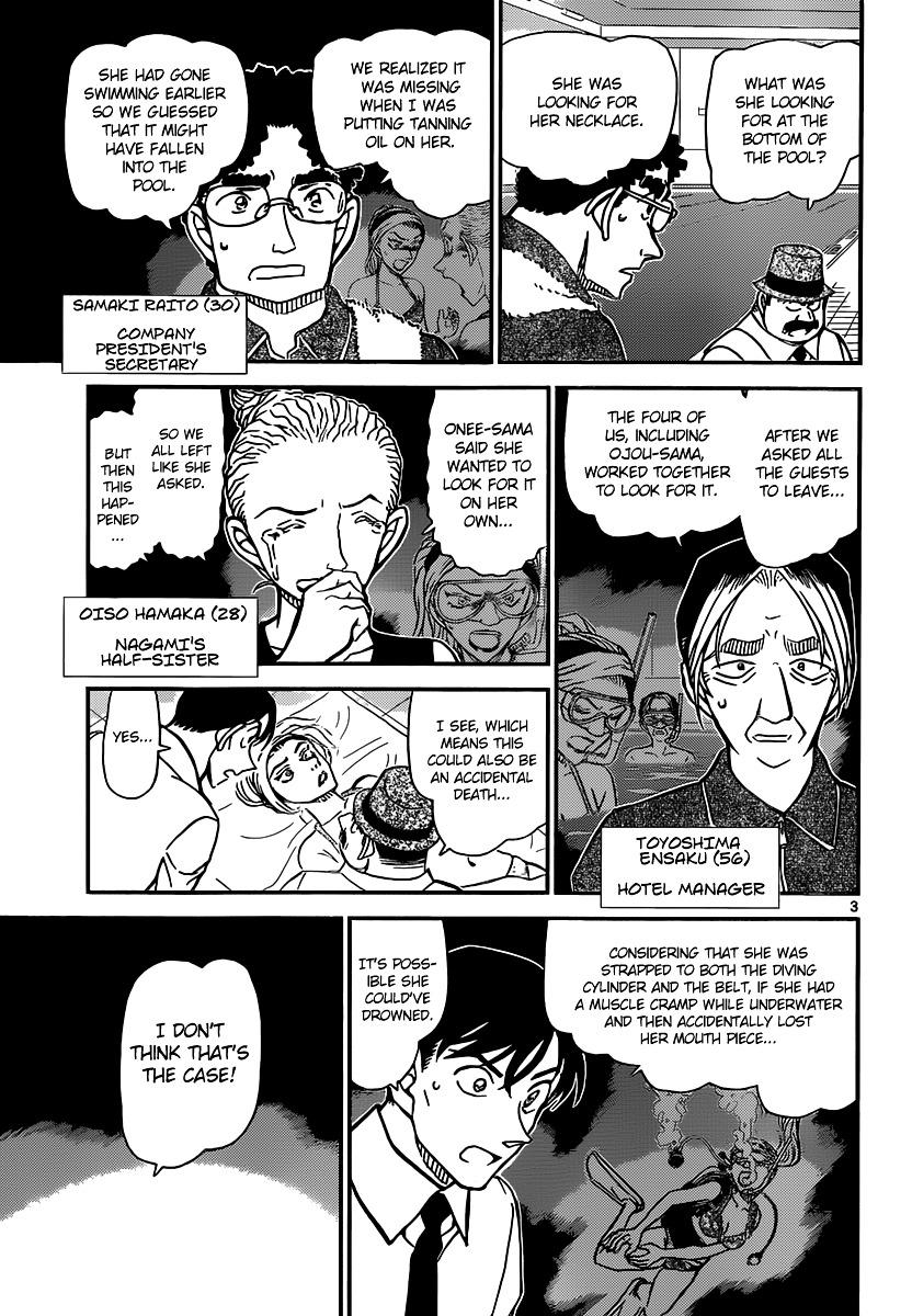 Detective Conan Chapter 904  Online Free Manga Read Image 4