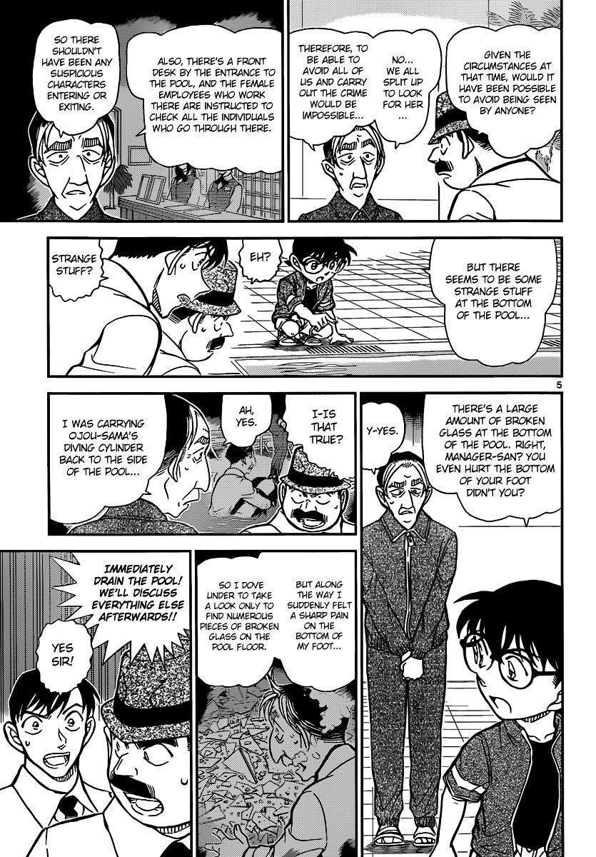 Detective Conan Chapter 904  Online Free Manga Read Image 6
