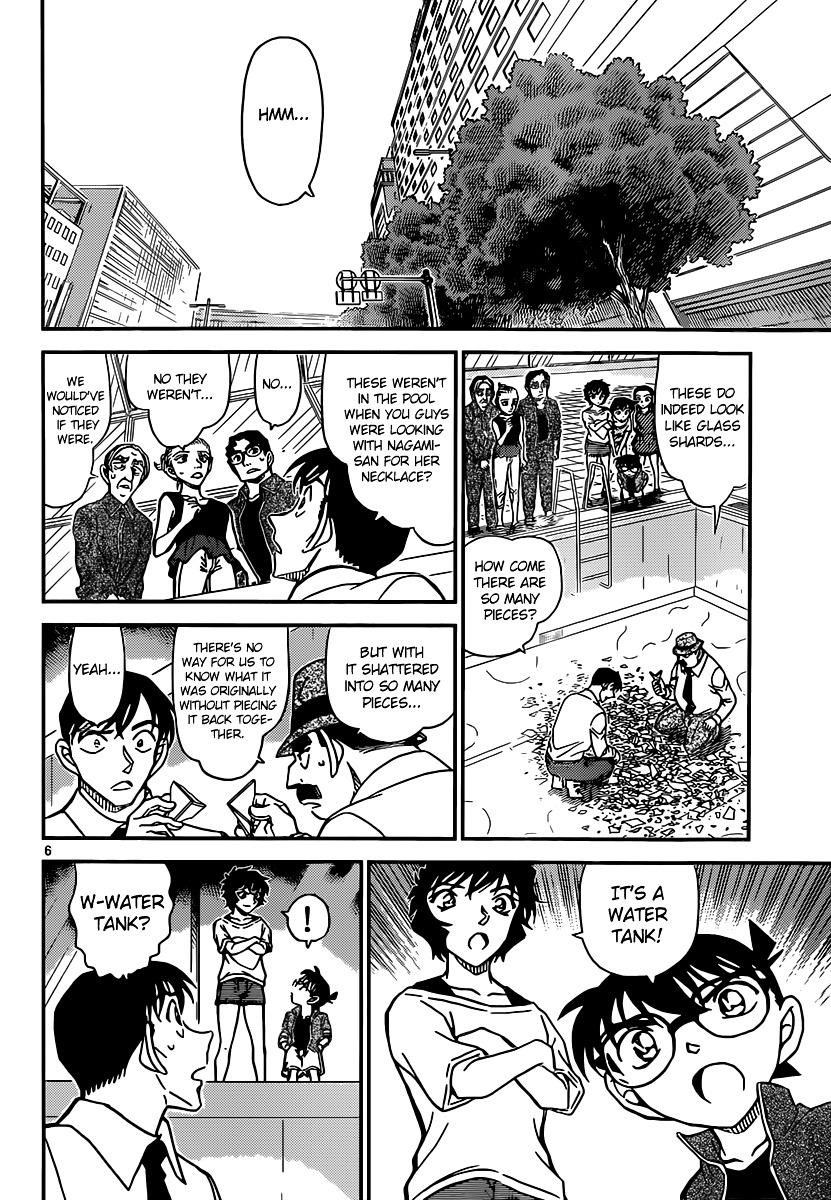 Detective Conan Chapter 904  Online Free Manga Read Image 7