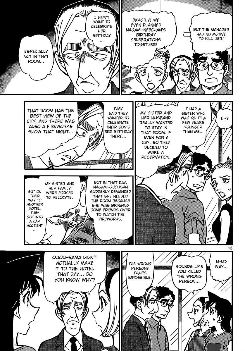 Detective Conan Chapter 905  Online Free Manga Read Image 14