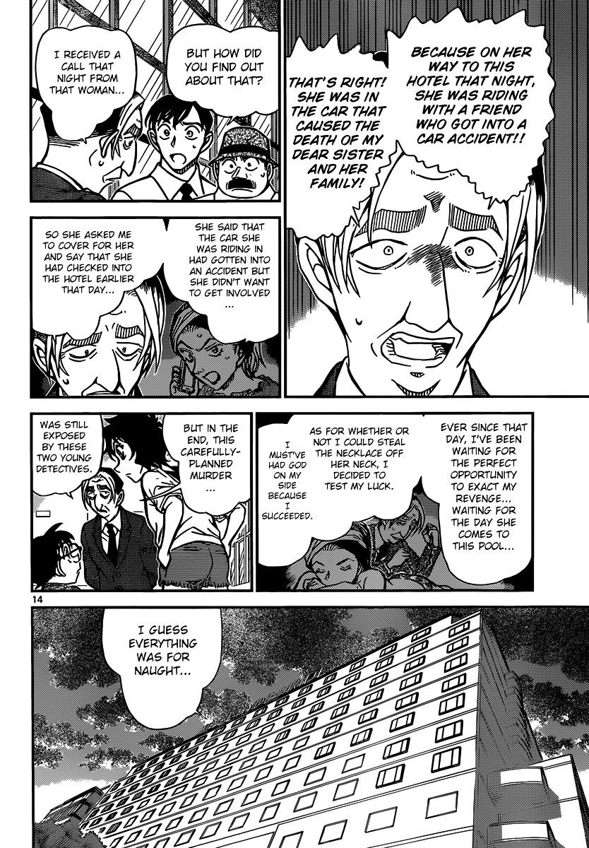 Detective Conan Chapter 905  Online Free Manga Read Image 15