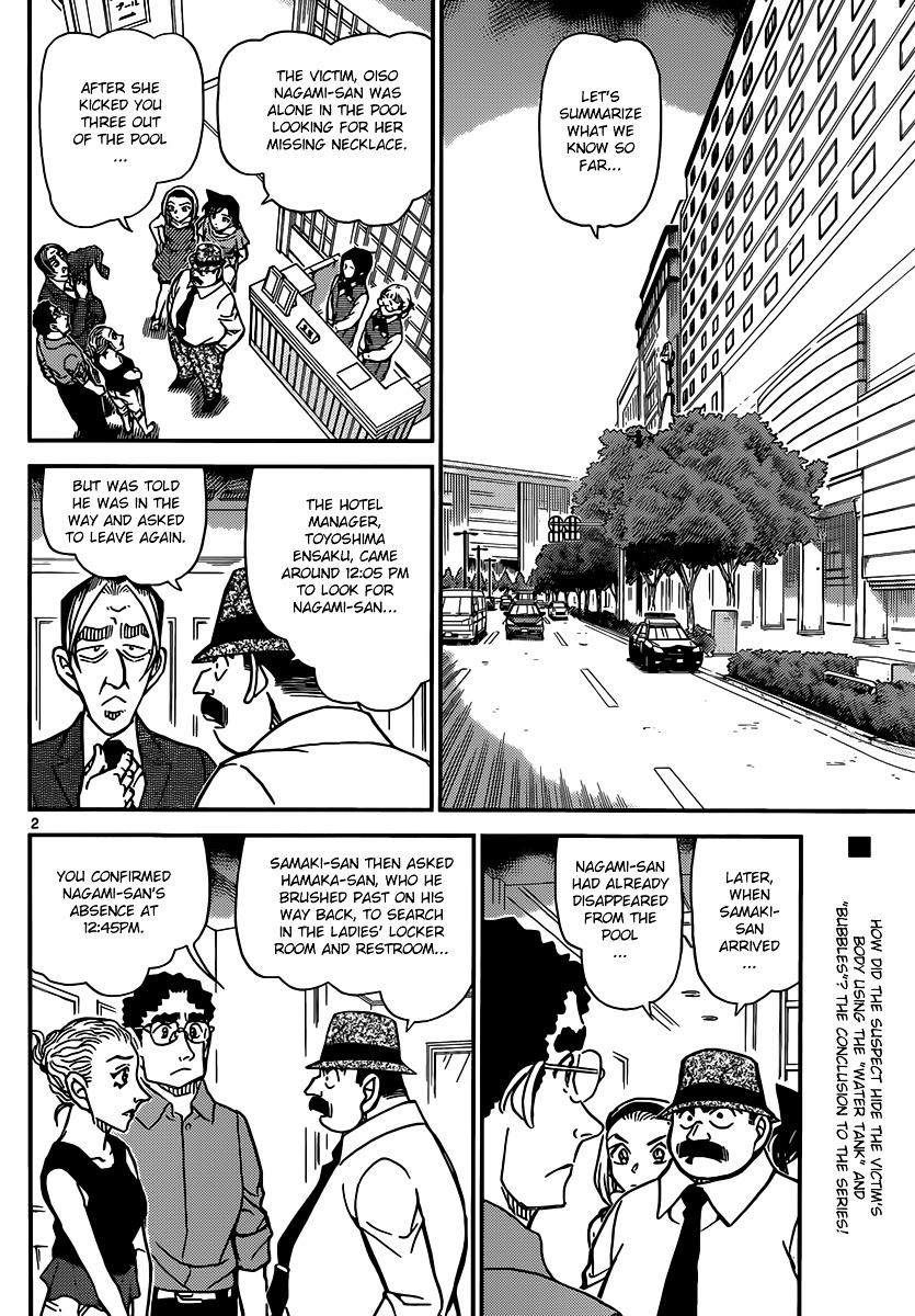 Detective Conan Chapter 905  Online Free Manga Read Image 3