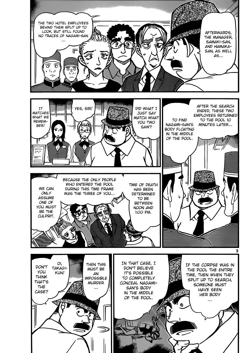 Detective Conan Chapter 905  Online Free Manga Read Image 4