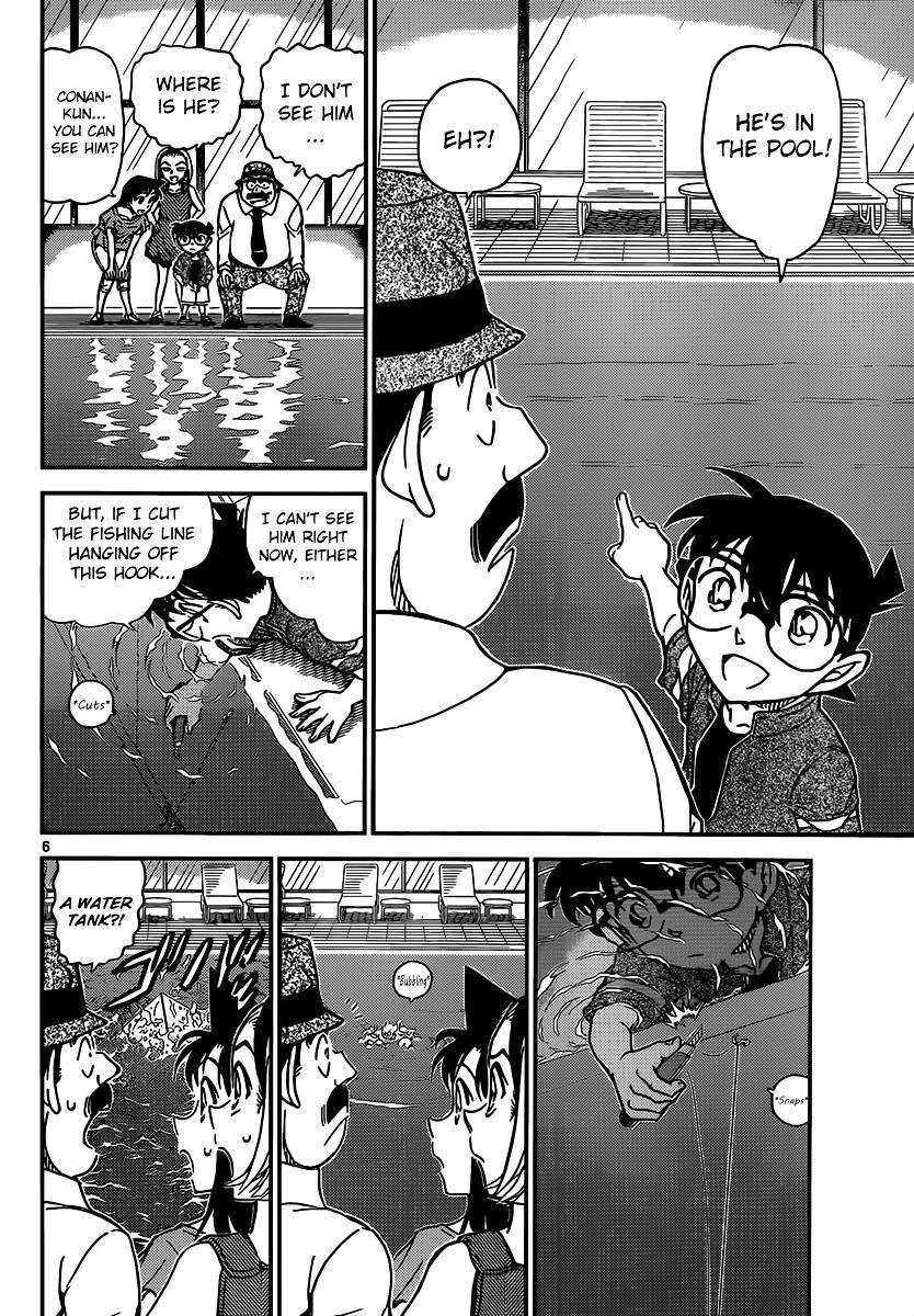 Detective Conan Chapter 905  Online Free Manga Read Image 7