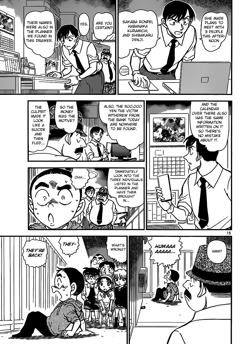 Detective Conan Chapter 906  Online Free Manga Read Image 16