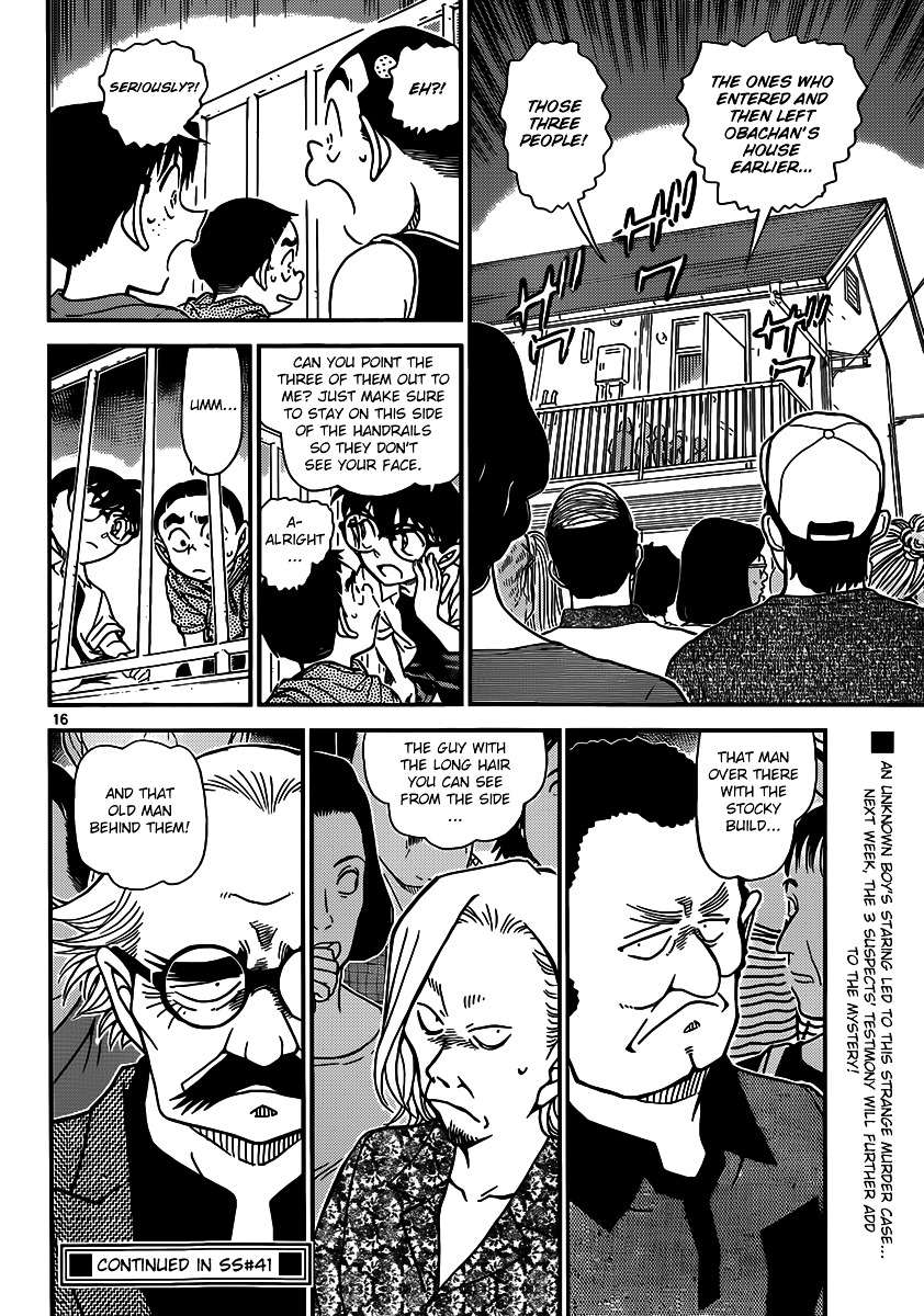 Detective Conan Chapter 906  Online Free Manga Read Image 17