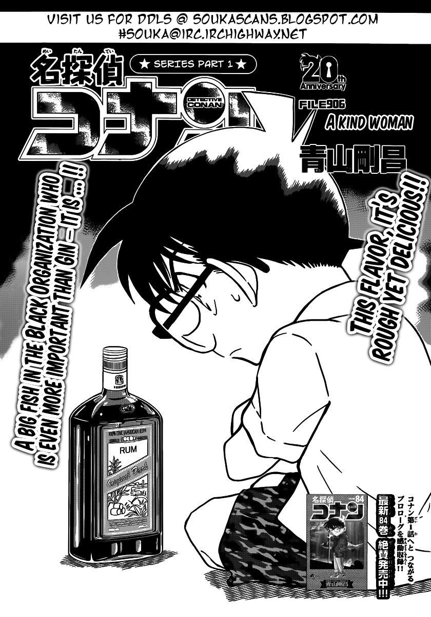 Detective Conan Chapter 906  Online Free Manga Read Image 2