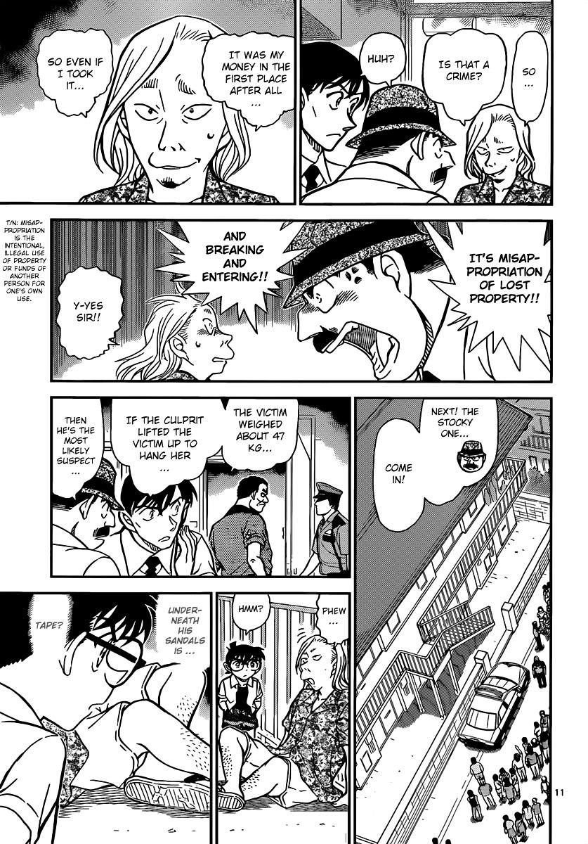 Detective Conan Chapter 907  Online Free Manga Read Image 12