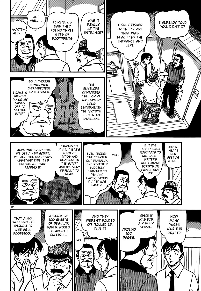 Detective Conan Chapter 907  Online Free Manga Read Image 13