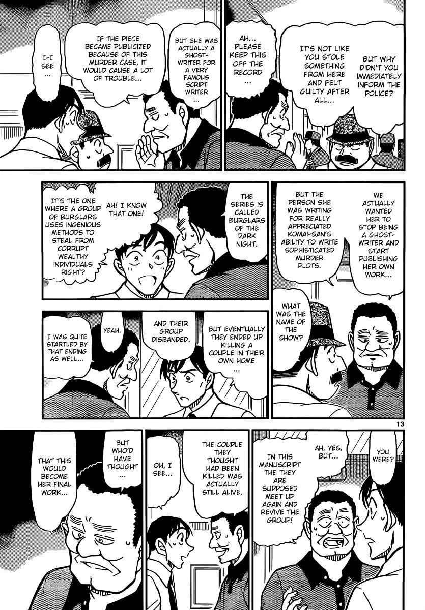 Detective Conan Chapter 907  Online Free Manga Read Image 14