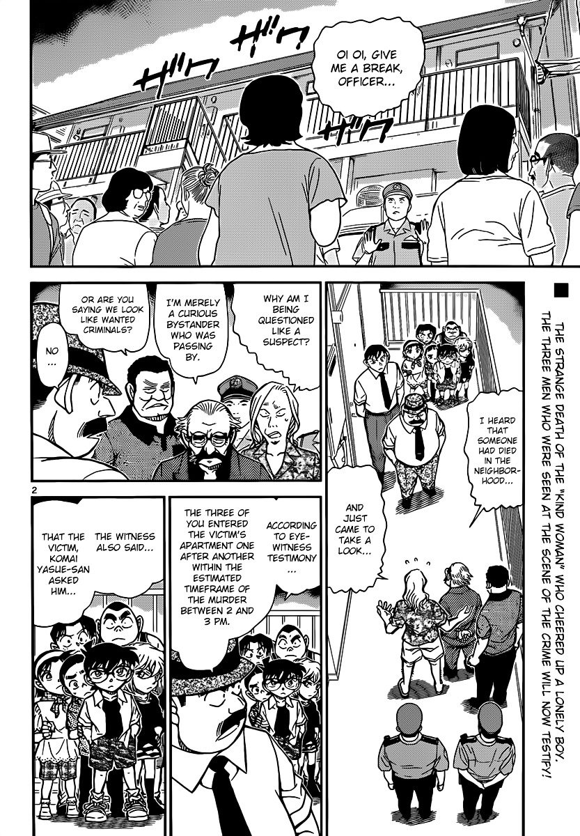 Detective Conan Chapter 907  Online Free Manga Read Image 3