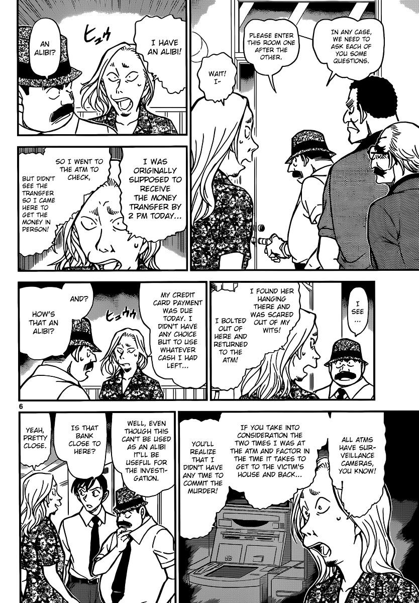 Detective Conan Chapter 907  Online Free Manga Read Image 7