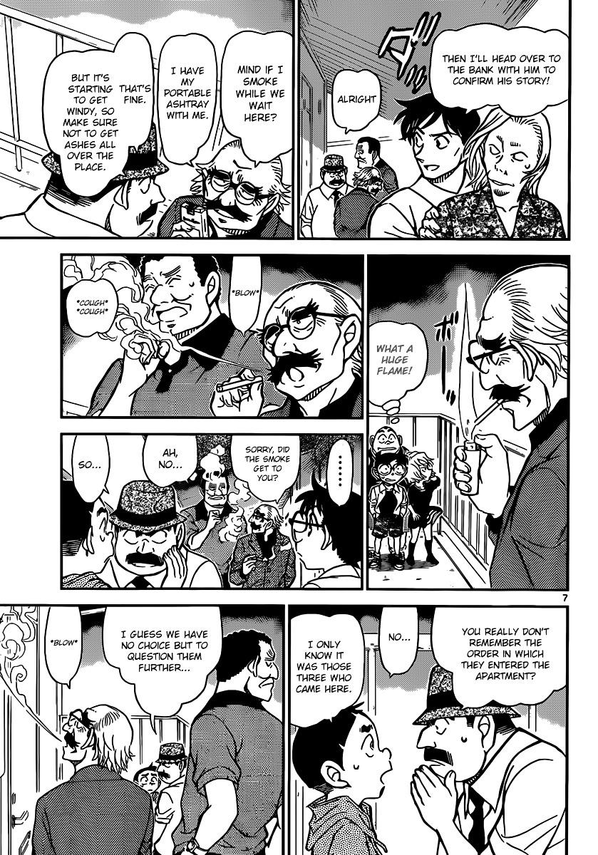 Detective Conan Chapter 907  Online Free Manga Read Image 8