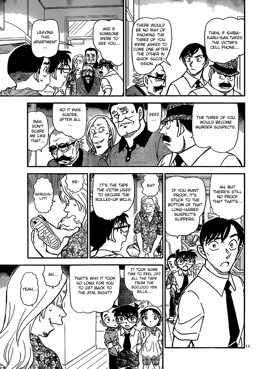 Detective Conan Chapter 908  Online Free Manga Read Image 12